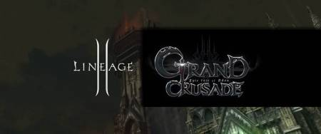 Lineage 2 Grand Crusade Patch